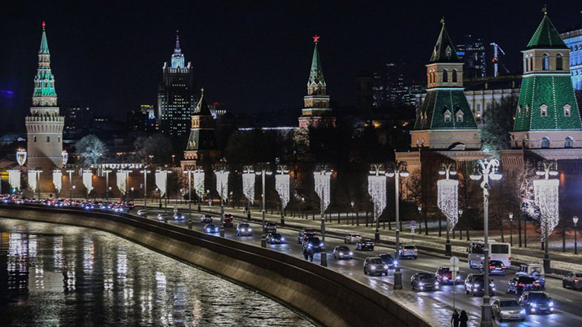 В 2017 году доходы Москвы превысили 2 трлн рублей