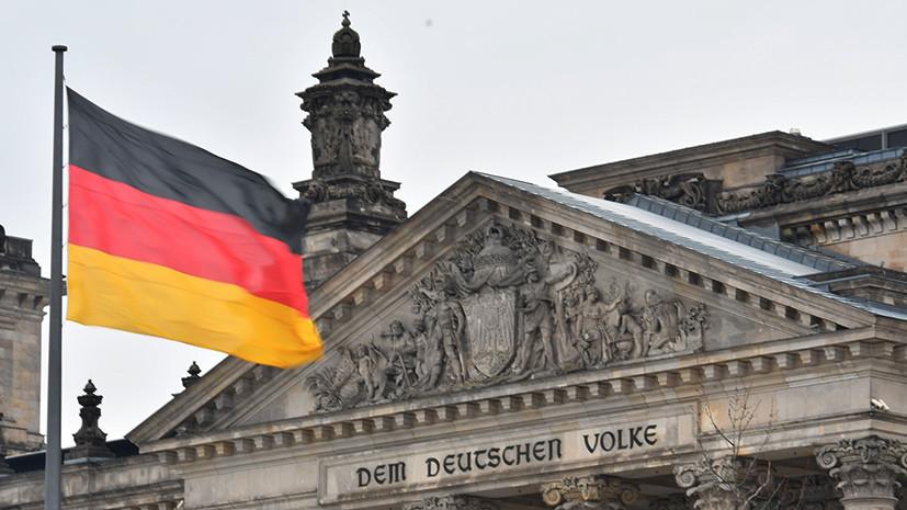 Слова гимна Германии предложили сделать гендерно нейтральными