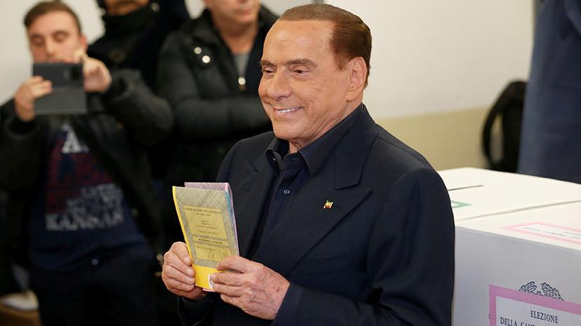 Эксперт оценил предварительные итоги парламентских выборов в Италии