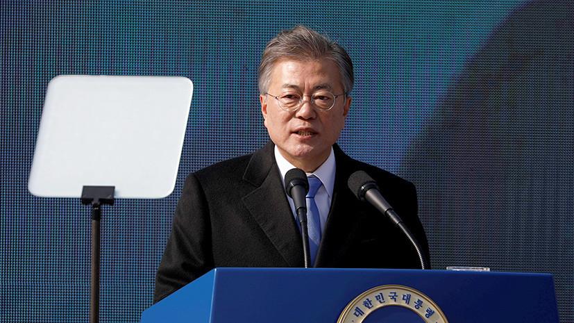 Президент Южной Кореи может посетить Россию во время ЧМ-2018