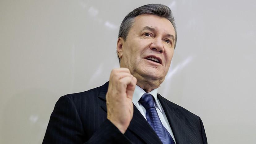 EC продлил нагод санкции против Януковича иего окружения