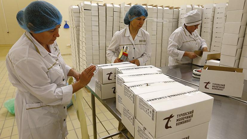 Россельхознадзор перенёс введение ограничений на ввоз молока из Белоруссии