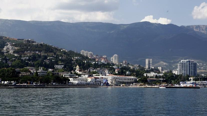 В Совфеде предложили принять резолюцию о нарушении прав крымчан со стороны Запада