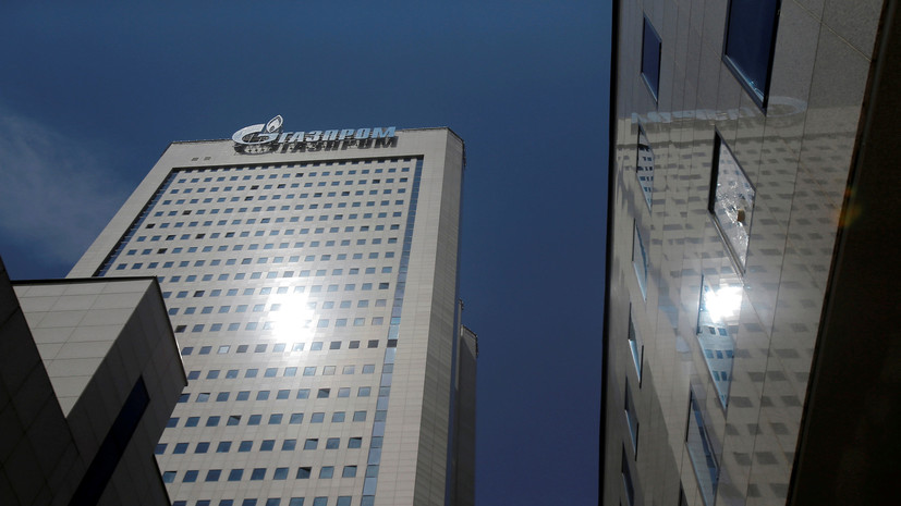 Климкин рассказал о мерах, которые примет Украина для получения компенсации от «Газпрома»