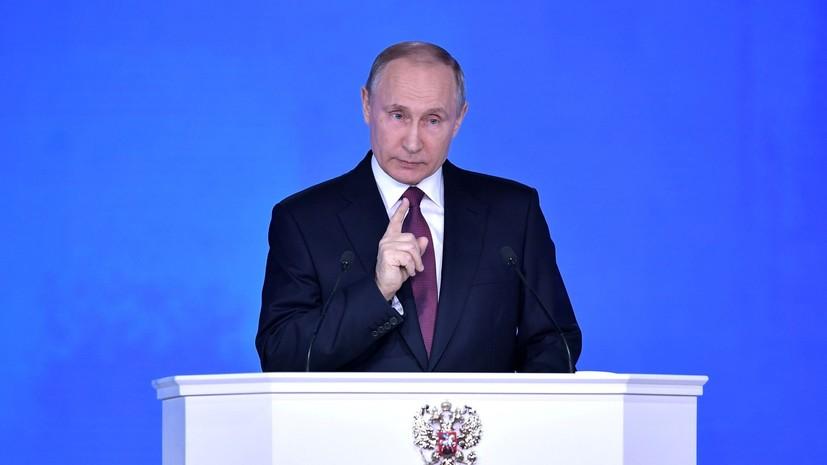 Путин: в России за год пресекли деятельность 72 сотрудников иностранных спецслужб