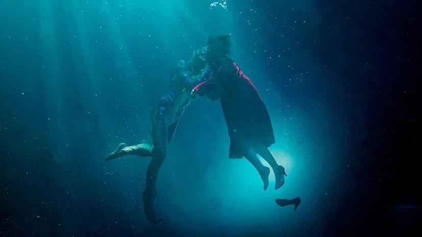Кинокритик прокомментировал присуждение «Оскара» фильму «Форма воды»
