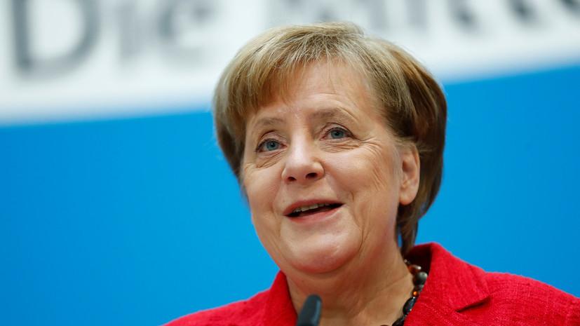 Меркель не видит необходимости делать гимн ФРГ гендерно нейтральным