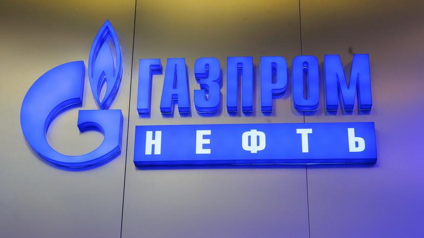 «Газпром» направил «Нафтогазу» уведомление о начале процедуры расторжения контрактов