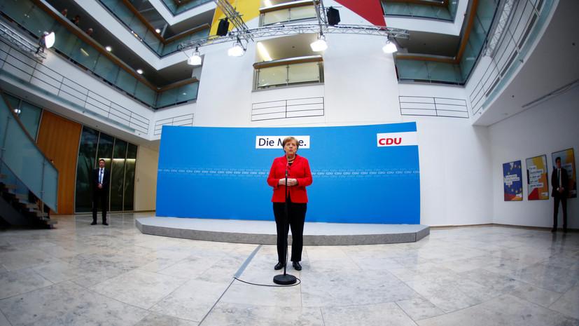 Штайнмайер выдвинул кандидатуру Меркель на пост канцлера ФРГ