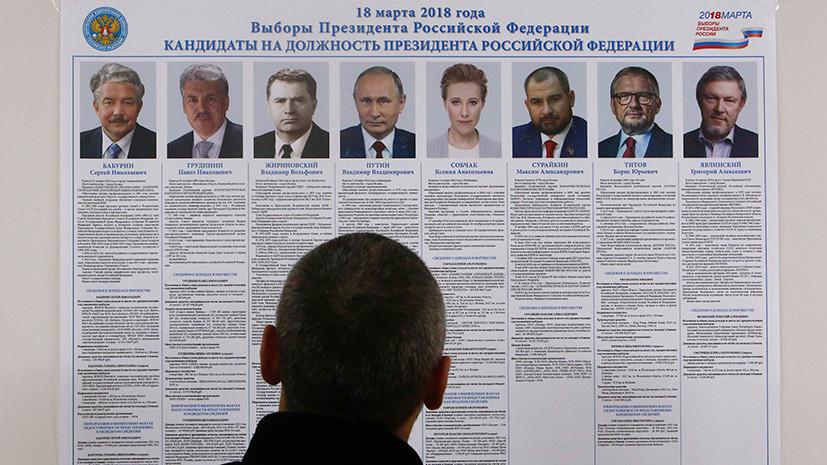Володин пригласил 75 иностранных представителей наблюдать за выборами президента
