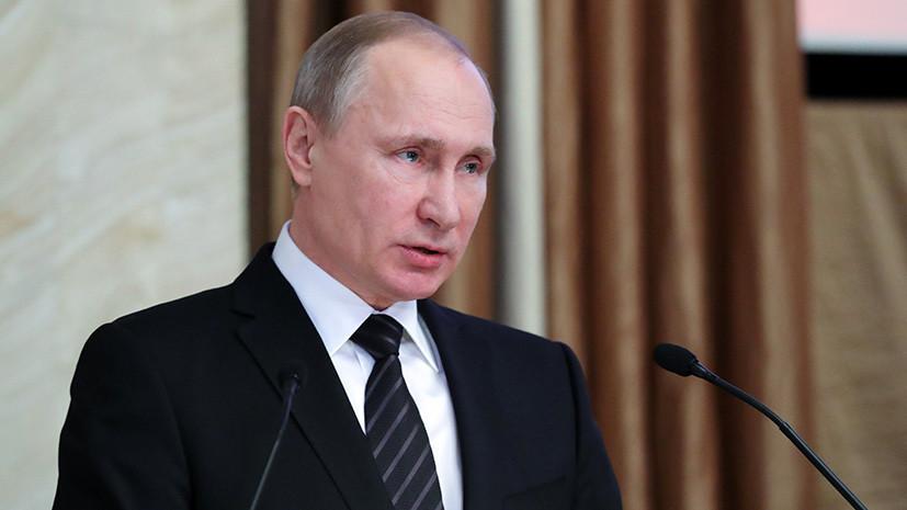 Путин заявил о необходимости использовать отечественное ПО в транспортных проектах