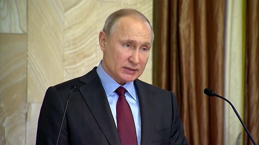 Путин поблагодарил ФСБ за эффективное прикрытие при разработке в России новых видов оружия