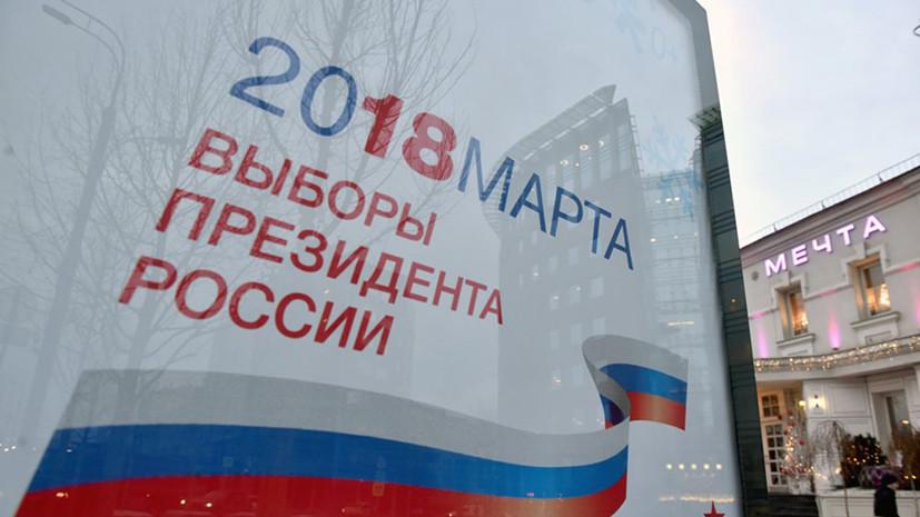 Опубликованы данные по просмотрам в России теледебатов на выборах президента