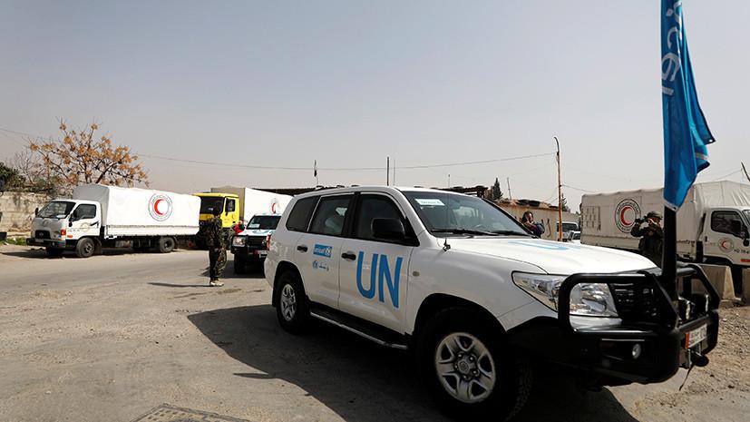 В Минобороны России заявили, что резолюция СБ ООН по Сирии не выполняется именно США