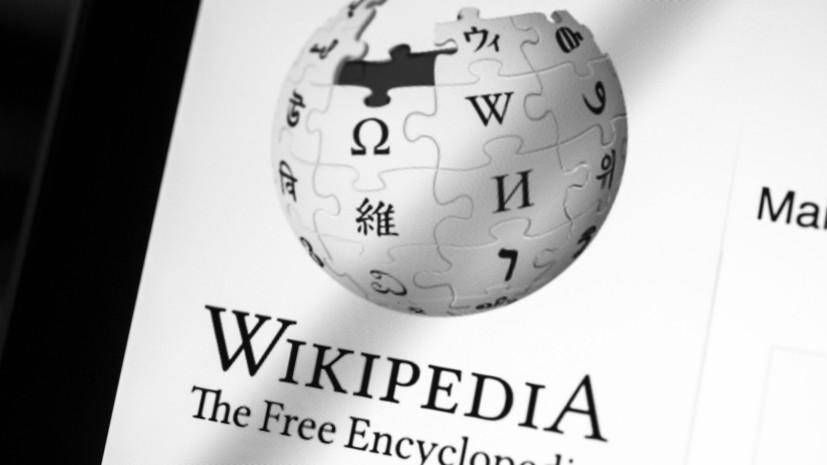 В честь 8 Марта в Европе дополнят «Википедию» статьями о женщинах для борьбы с неравенством в сети