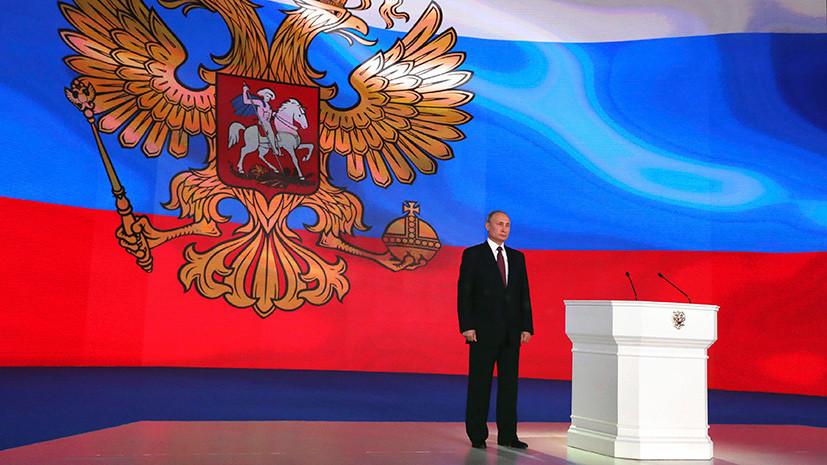 Опубликованы данные по просмотрам в России послания Путина Федеральному собранию