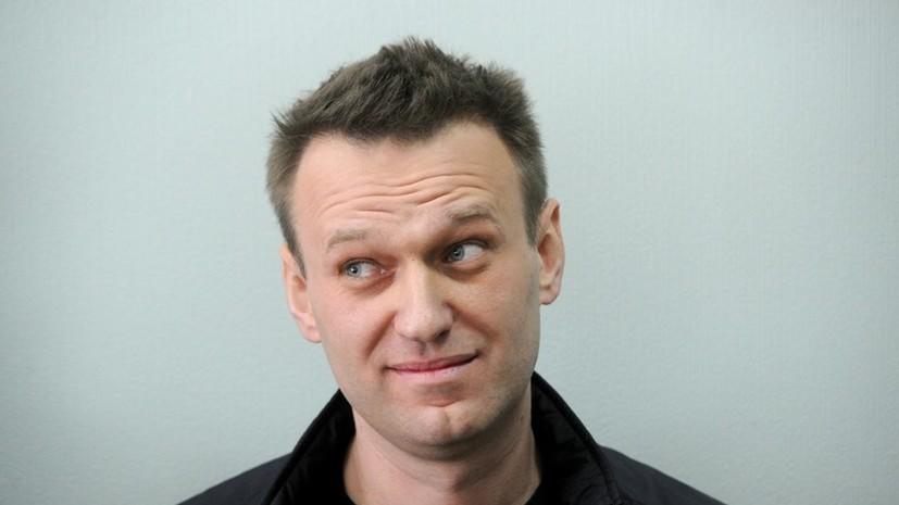 Навального привлекли в качестве третьего лица к иску Дерипаски к Рыбке и Лесли