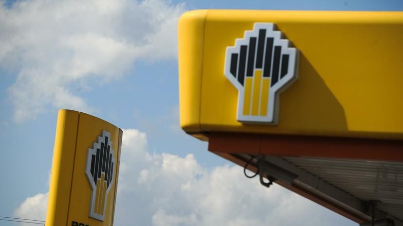 АФК «Система» полностью расплатилась по мировому соглашению с «Роснефтью»