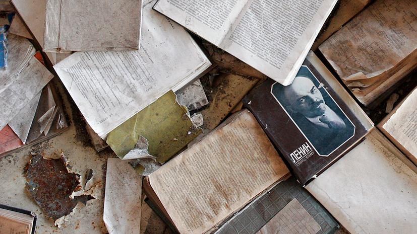 СМИ: Власти Украины запретили ввоз в страну ещё 18 книг из России