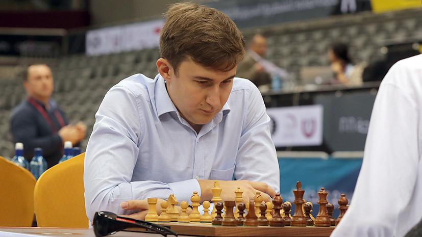 Шахматист Карякин стал победителем турнира по блицу на мемориале Таля