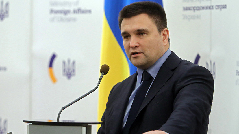 Климкин выразил надежду на создание зоны свободной торговли с США