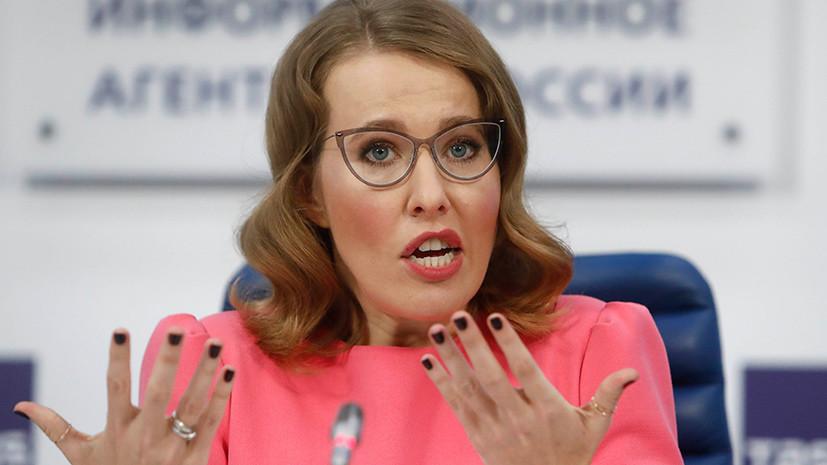 В штабе Собчак сообщили о взломе её сайта