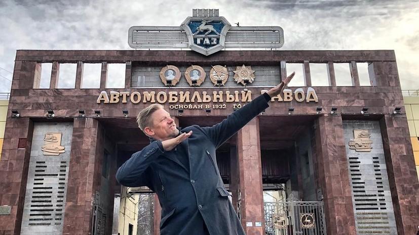 «На Западе Россию не видят такой, какой её вижу я»: футбольный эксперт RT Шмейхель о людях, городах и аренах ЧМ-2018