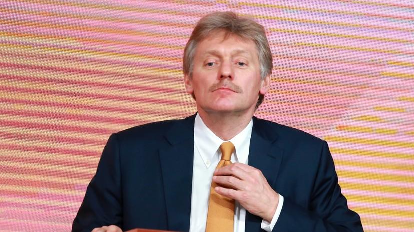 Песков опроверг сообщения о том, что диссертацию за Путина написал ректор горного университета