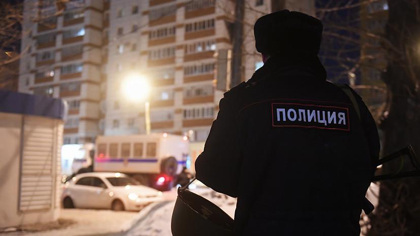 Бизнесмена застрелили в подмосковном Одинцове