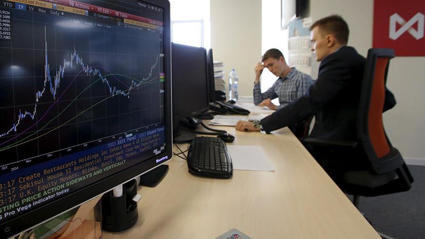 Фондовая головоломка: сможет ли российский рынок акций сохранить устойчивый рост