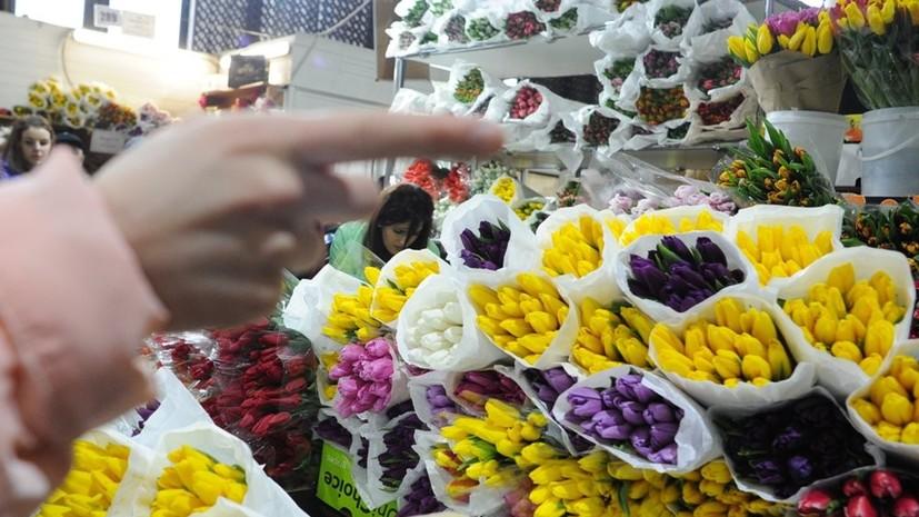 В Роспотребнадзоре рассказали, как выбирать цветы на 8 Марта