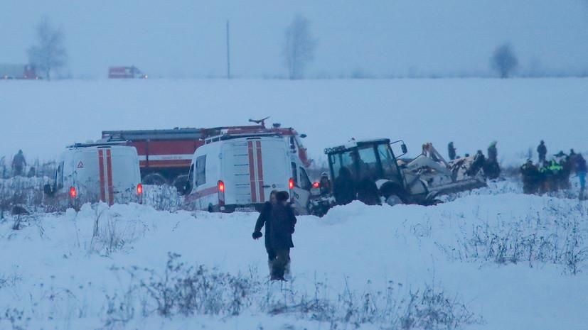 СМИ опубликовали последние слова пилотов разбившегося в Подмосковье Ан-148