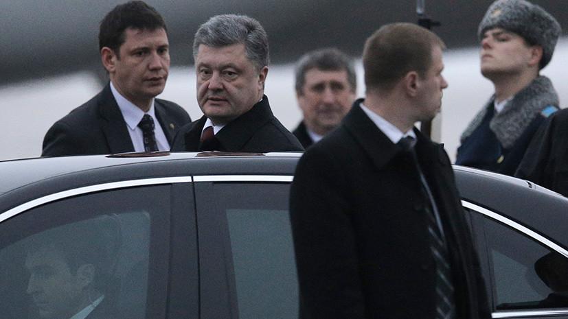 СМИ: Кортеж Порошенко сбил пенсионера в Киеве