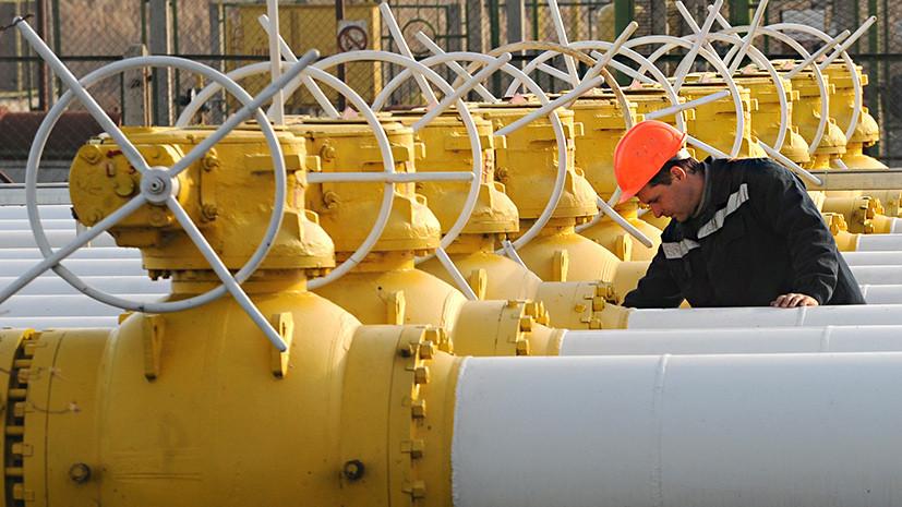 «Альтернатив у Киева мало»: почему Украина будет вынуждена договариваться с Россией по газовому вопросу