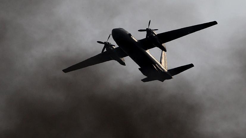 На аэродроме Хмеймим в Сирии потерпел крушение российский транспортный самолёт Ан-26
