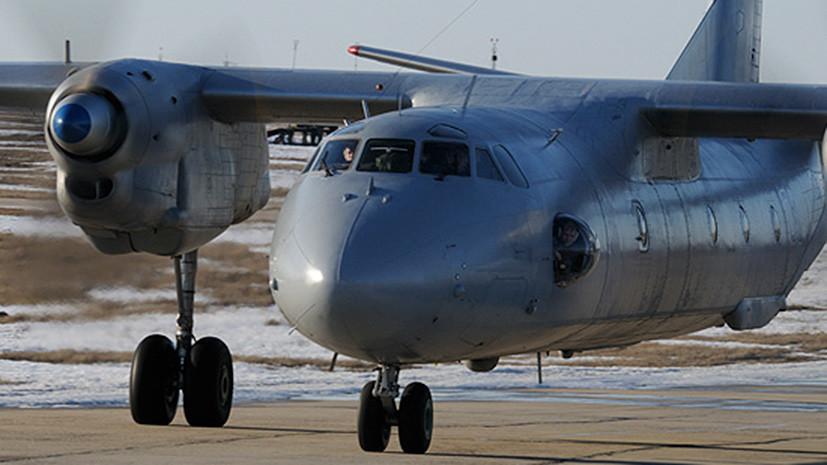 Минобороны назвало возможную причину крушения российского Ан-26 в Сирии