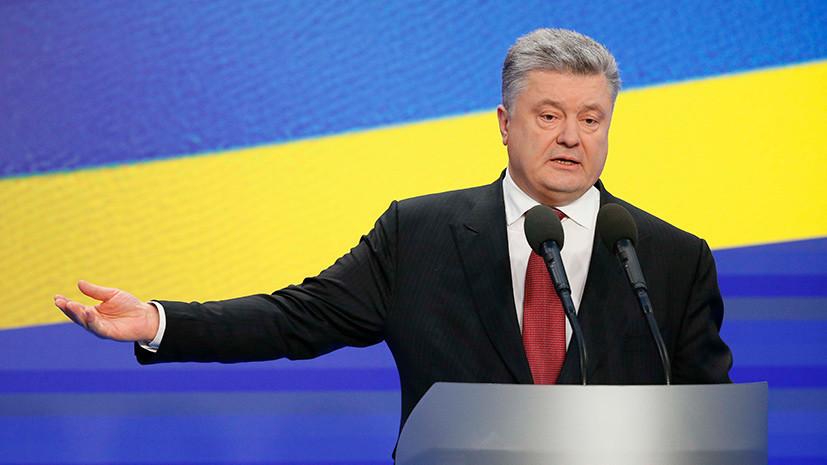 Порошенко рассказал о «чрезвычайной эффективности» санкций против России