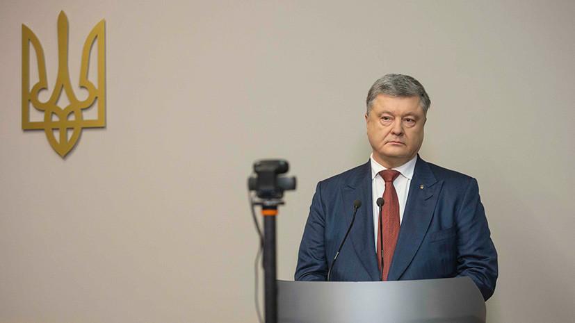Порошенко продлил санкции против банков России