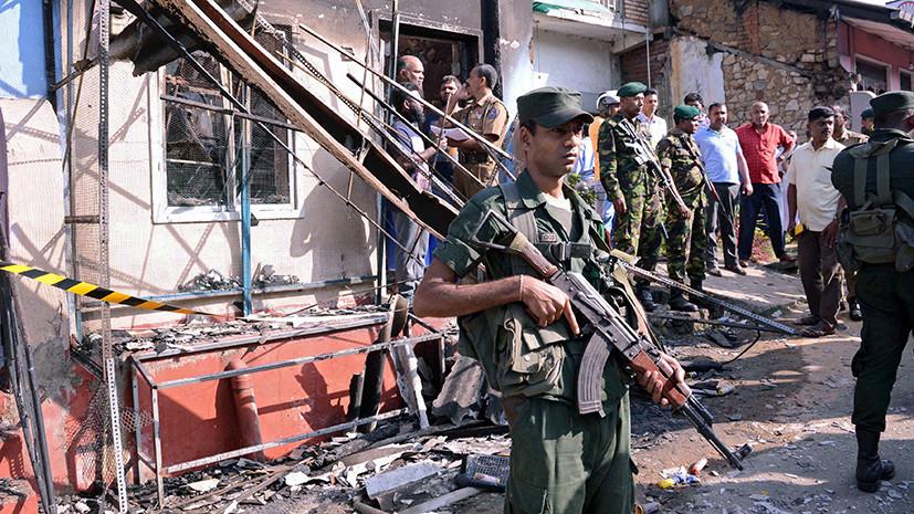 Посольство России в Шри-Ланке предупредило россиян о беспорядках в округе Канди