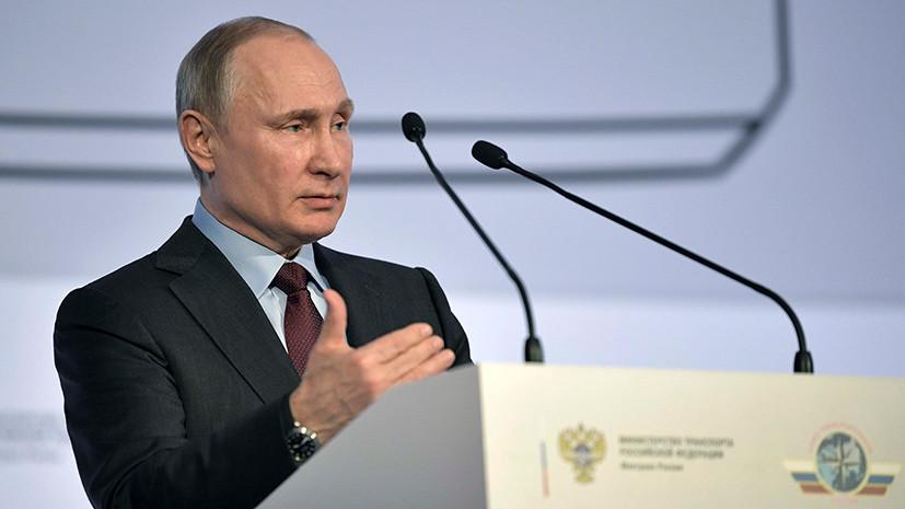 Путин допустил привлечение к ответственности обвиняемых во «вмешательстве» в выборы США