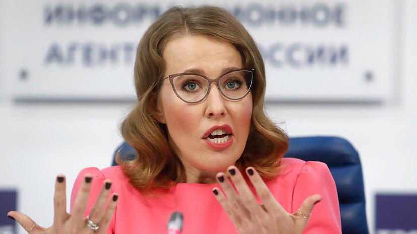 Собчак направила в посольство Украины письмо с просьбой разрешить ей въехать в Крым