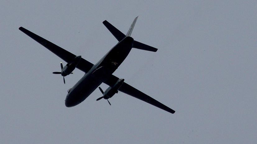 Главная военная прокуратура начала проверку после крушения российского Ан-26 в Сирии