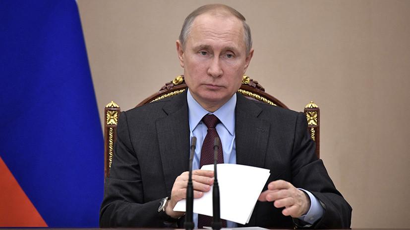 Путин выразил соболезнования в связи с крушением Ан-26 в Сирии