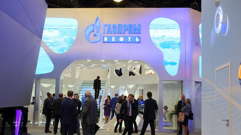 Минэнерго поддержало решение «Газпрома» расторгнуть контракты с «Нафтогазом»