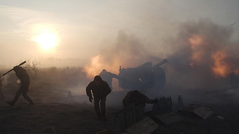 В Генштабе Украины заявили о возможности начала новой военной операции в Донбассе