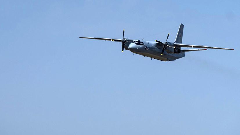 В Минобороны уточнили число погибших при крушении Ан-26 в Сирии