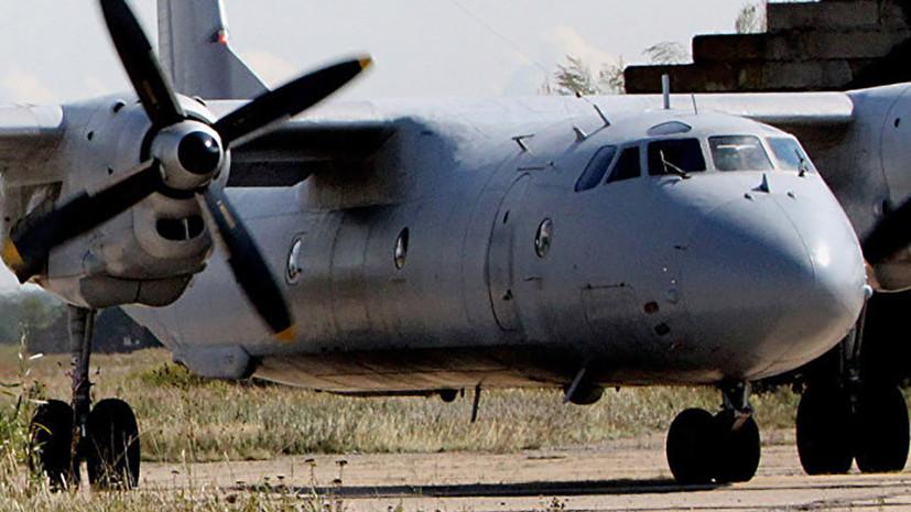 Минобороны окажет помощь семьям и близким погибших при крушении Ан-26 в Хмеймиме