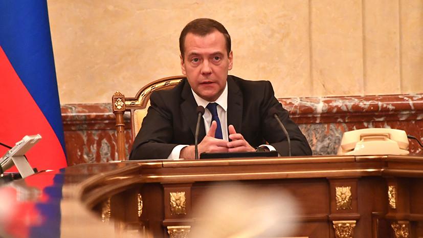 Медведев выразил соболезнования в связи с крушением Ан-26 в Сирии