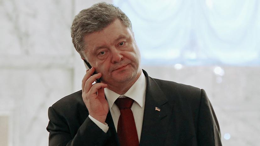 Порошенко проинформировал Пенса о ситуации в Донбассе