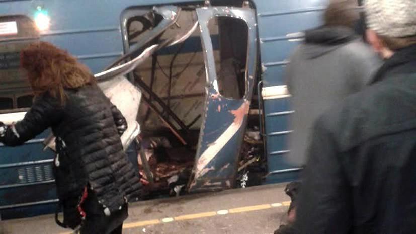 ФСБ задержала члена группировки, причастной к взрыву в метро Санкт-Петербурга